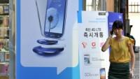 130319192540_samsung_south_korea_technology_464x261_afp